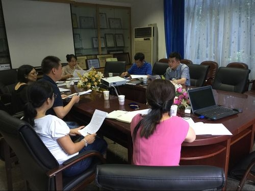 我院党委、纪委认真学习《中国共产党问责条例》